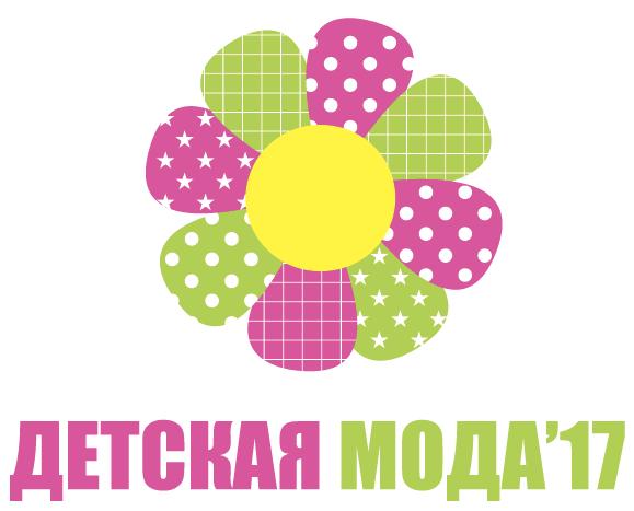 http://alexpo.kz/d/110114/d/logo_rus_2017_detskaya-moda.png