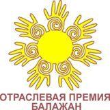 лого Балажан-2